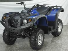 Avis quad HSUN 600 ATV