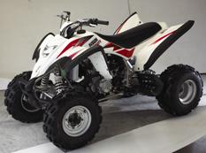 Avis quad HSUN 350 ATV-2