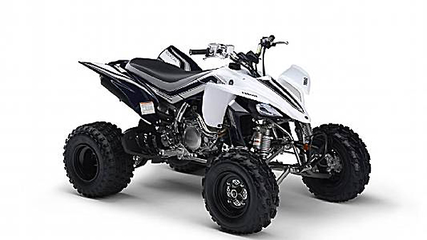 yamaha yfz 450 race guide d 39 achat quad. Black Bedroom Furniture Sets. Home Design Ideas