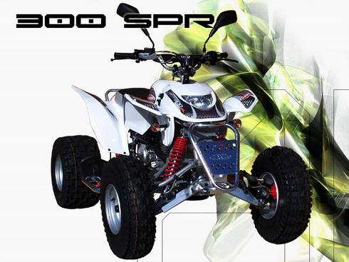 Avis quad AXR 300 SPR
