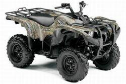Avis quad YAMAHA Maga 550 FWA FI Grizzly