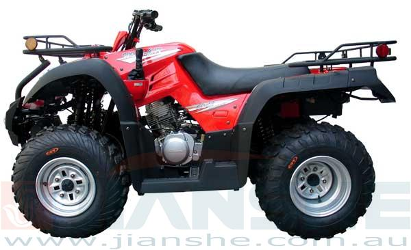 Avis quad Jianshe X-Side 250 I
