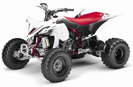 yamaha yfz 450 r guide d 39 achat quad. Black Bedroom Furniture Sets. Home Design Ideas